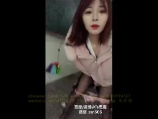 sex chinese trans street exposed 极品TS女装大佬思妮街头激情露出